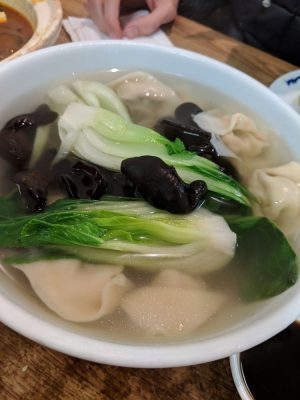 Dumpling Empire-South San Francisco-水饺帝国-水餃帝國-dumpling-Chicken Wonton Soup